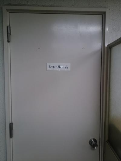 ラボルーム 空き状況